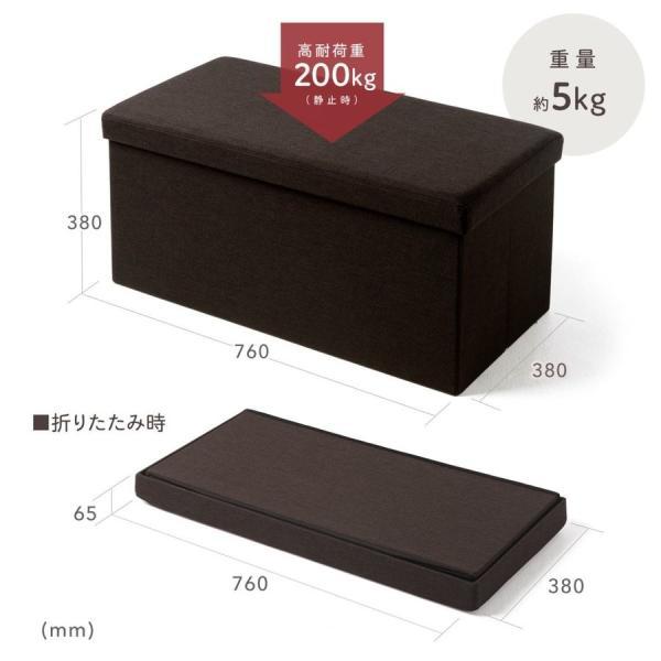 スツール 収納 ボックス ベンチ(即納)|sanwadirect|09