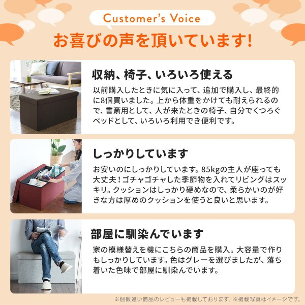 スツール 収納 ボックス ベンチ(即納)|sanwadirect|10