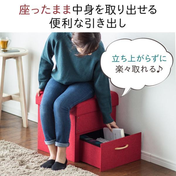 収納スツール ボックス オットマン フタ付き おしゃれ 収納 スツール|sanwadirect|05