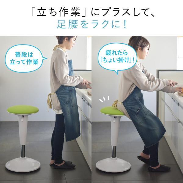 カウンターチェア カウンターチェアー おしゃれ ハイスツール 昇降式(即納) sanwadirect 04