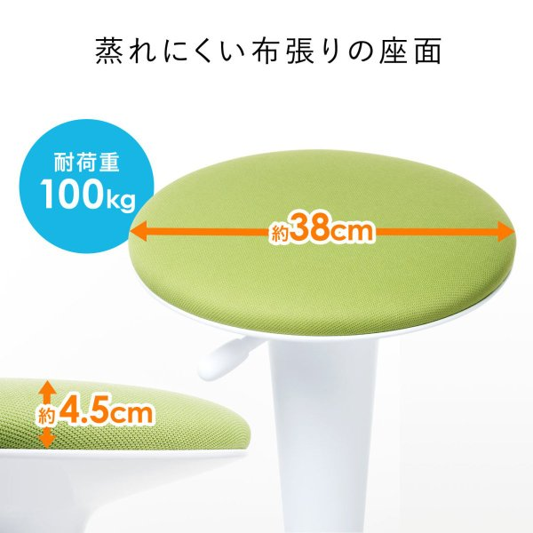 カウンターチェア カウンターチェアー おしゃれ ハイスツール 昇降式(即納) sanwadirect 09