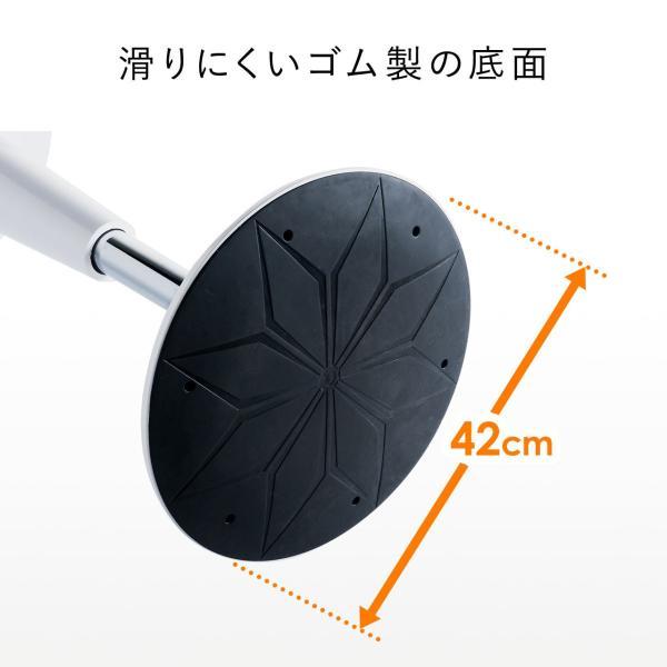 カウンターチェア カウンターチェアー おしゃれ ハイスツール 昇降式(即納) sanwadirect 10