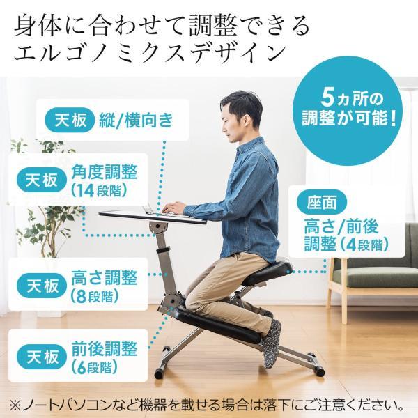 バランスチェア デスク バランスチェアー(即納)|sanwadirect|02