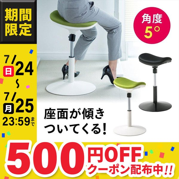 オフィスチェア エルゴノミクス 人間工学 パソコンチェア 椅子 イス(即納)|sanwadirect