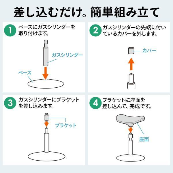 オフィスチェア エルゴノミクス 人間工学 パソコンチェア 椅子 イス(即納)|sanwadirect|17