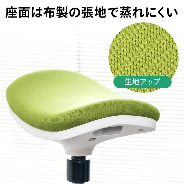オフィスチェア エルゴノミクス 人間工学 パソコンチェア 椅子 イス(即納)|sanwadirect|10