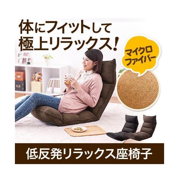 座椅子 メッシュ リクライニング 座いす 座イス(即納)|sanwadirect