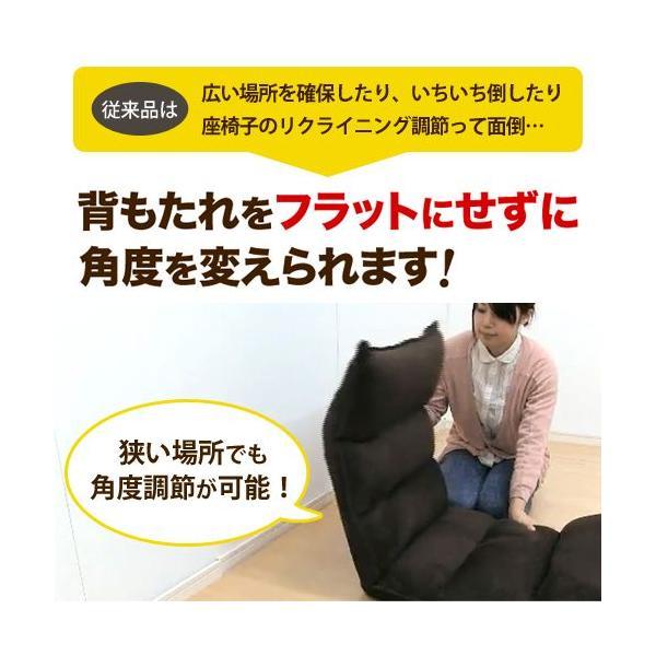座椅子 座いす 座イス リクライニング 低反発 マイクロファイバー メッシュ(即納)|sanwadirect|03