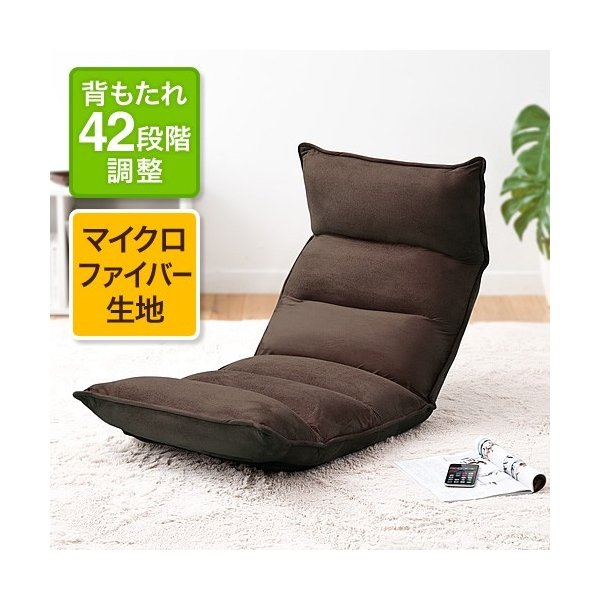 座椅子 座いす 座イス リクライニング 低反発 マイクロファイバー メッシュ(即納)|sanwadirect|19
