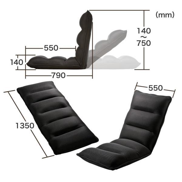 座椅子 座いす 座イス リクライニング 低反発 マイクロファイバー メッシュ(即納)|sanwadirect|06