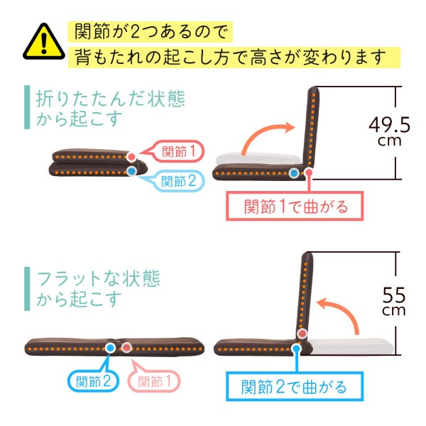 座椅子 折りたたみ 座いす 座イス コンパクト リクライニング おしゃれ(即納)|sanwadirect|12