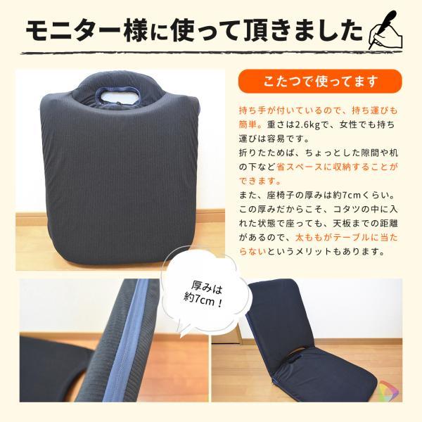 座椅子 折りたたみ 座いす 座イス コンパクト リクライニング おしゃれ(即納)|sanwadirect|15