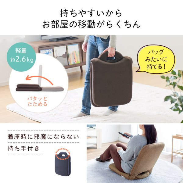 座椅子 折りたたみ 座いす 座イス コンパクト リクライニング おしゃれ(即納)|sanwadirect|03