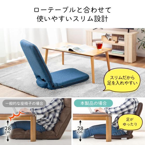 座椅子 折りたたみ 座いす 座イス コンパクト リクライニング おしゃれ(即納)|sanwadirect|04