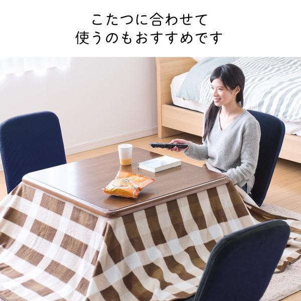 座椅子 折りたたみ 座いす 座イス コンパクト リクライニング おしゃれ(即納)|sanwadirect|05