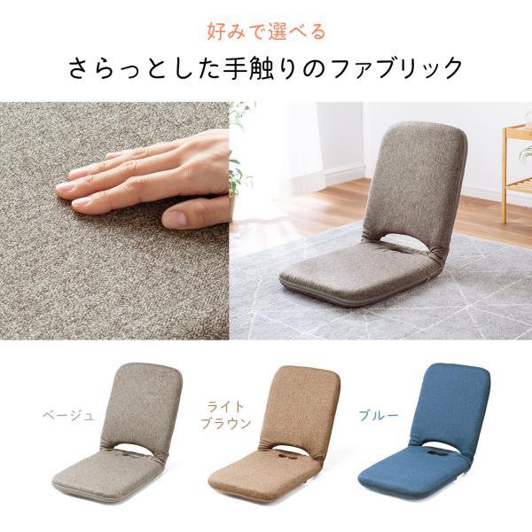 座椅子 折りたたみ 座いす 座イス コンパクト リクライニング おしゃれ(即納)|sanwadirect|07
