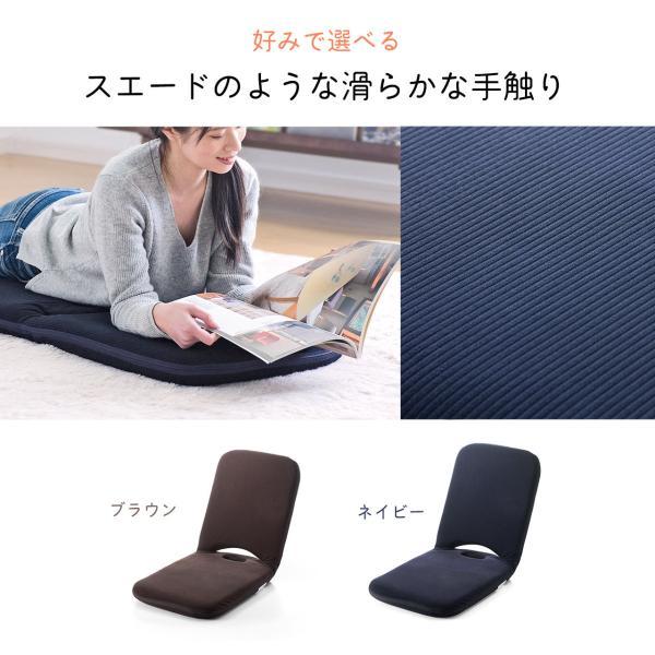 座椅子 折りたたみ 座いす 座イス コンパクト リクライニング おしゃれ(即納)|sanwadirect|08