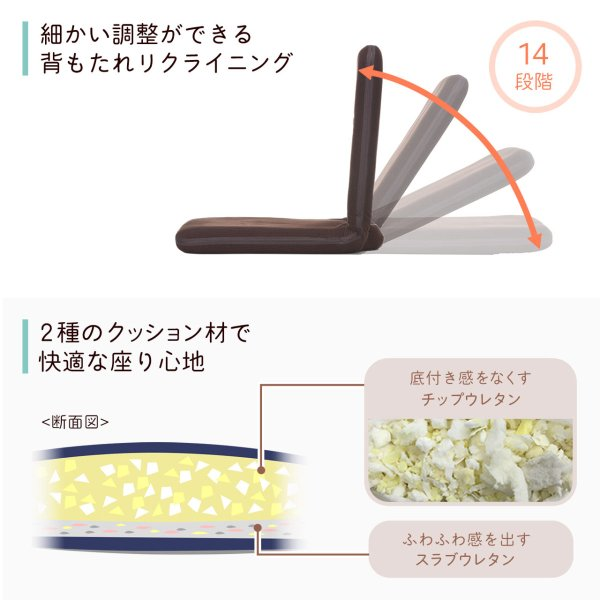 座椅子 折りたたみ 座いす 座イス コンパクト リクライニング おしゃれ(即納)|sanwadirect|09