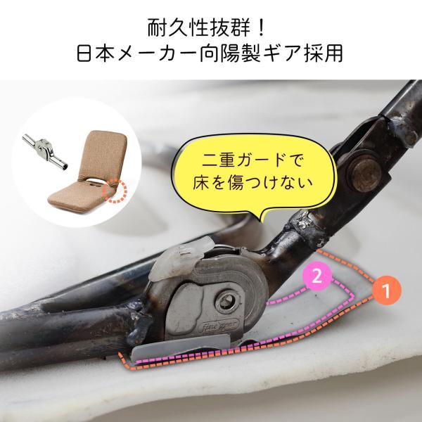 座椅子 折りたたみ 座いす 座イス コンパクト リクライニング おしゃれ(即納)|sanwadirect|10