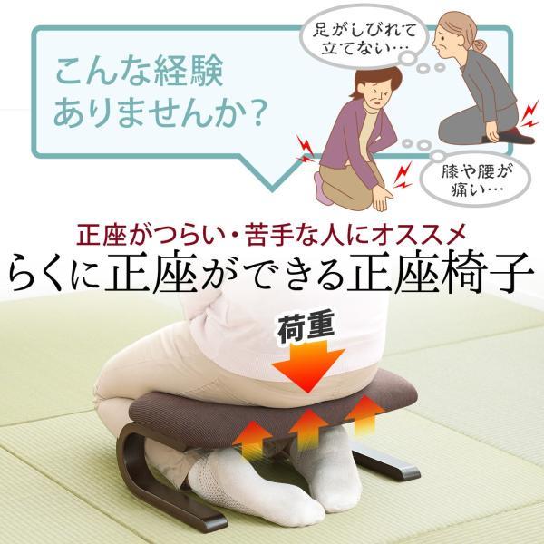 正座椅子 座椅子 しびれ 腰痛 対策(即納)|sanwadirect|02