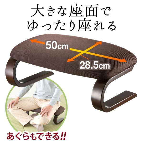 正座椅子 座椅子 しびれ 腰痛 対策(即納)|sanwadirect|03