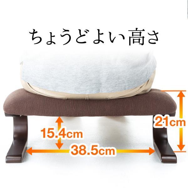 正座椅子 座椅子 しびれ 腰痛 対策(即納)|sanwadirect|04