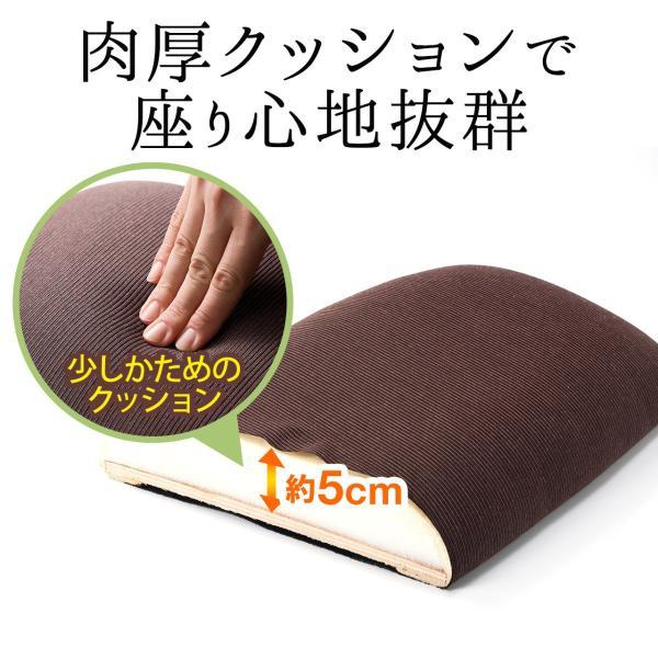 正座椅子 座椅子 しびれ 腰痛 対策(即納)|sanwadirect|05