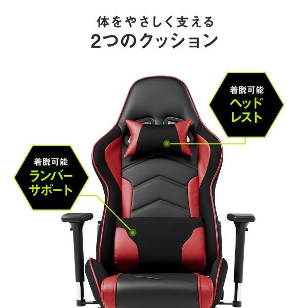 座椅子 ゲーミング座椅子 座いす 座イス リクライニング チェア ハイバック 肘掛け 肘付き 回転 ゲーミングチェア|sanwadirect|11