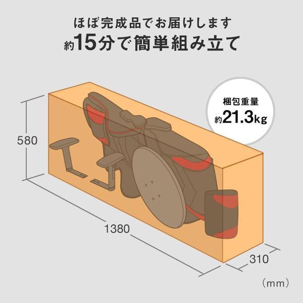 座椅子 ゲーミング座椅子 座いす 座イス リクライニング チェア ハイバック 肘掛け 肘付き 回転 ゲーミングチェア|sanwadirect|12