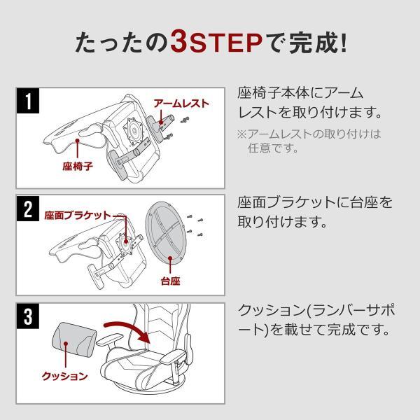座椅子 ゲーミング座椅子 座いす 座イス リクライニング チェア ハイバック 肘掛け 肘付き 回転 ゲーミングチェア|sanwadirect|13