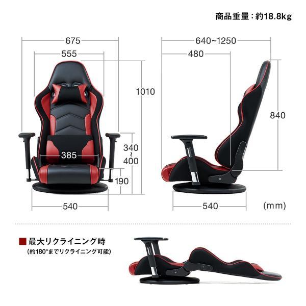 座椅子 ゲーミング座椅子 座いす 座イス リクライニング チェア ハイバック 肘掛け 肘付き 回転 ゲーミングチェア|sanwadirect|14