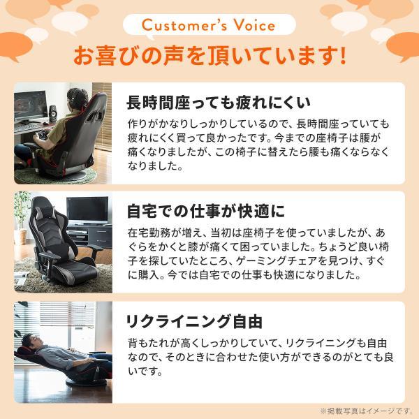 座椅子 ゲーミング座椅子 座いす 座イス リクライニング チェア ハイバック 肘掛け 肘付き 回転 ゲーミングチェア|sanwadirect|16