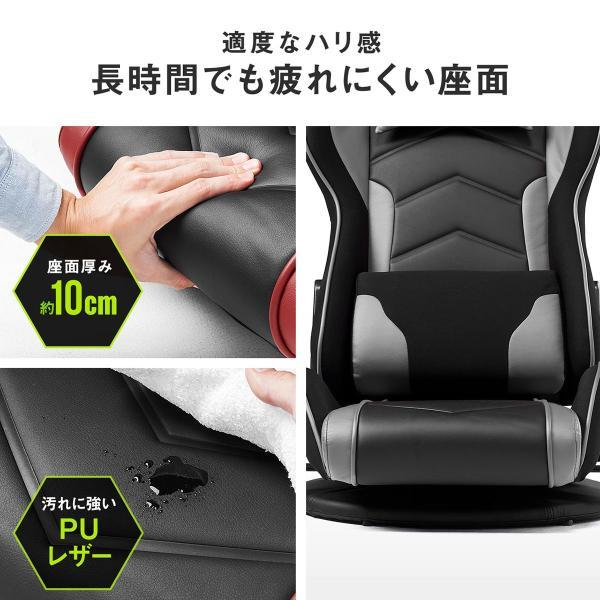 座椅子 ゲーミング座椅子 座いす 座イス リクライニング チェア ハイバック 肘掛け 肘付き 回転 ゲーミングチェア|sanwadirect|04