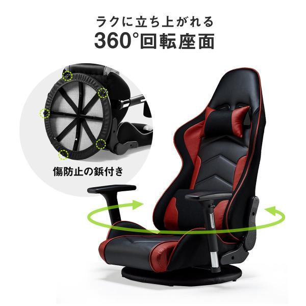 座椅子 ゲーミング座椅子 座いす 座イス リクライニング チェア ハイバック 肘掛け 肘付き 回転 ゲーミングチェア|sanwadirect|06