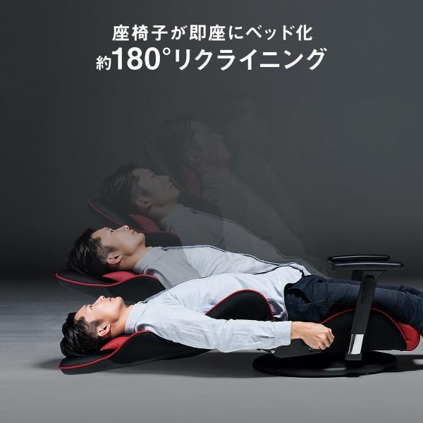 座椅子 ゲーミング座椅子 座いす 座イス リクライニング チェア ハイバック 肘掛け 肘付き 回転 ゲーミングチェア|sanwadirect|07