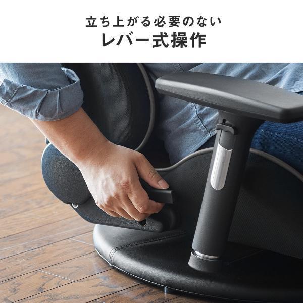 座椅子 ゲーミング座椅子 座いす 座イス リクライニング チェア ハイバック 肘掛け 肘付き 回転 ゲーミングチェア|sanwadirect|08
