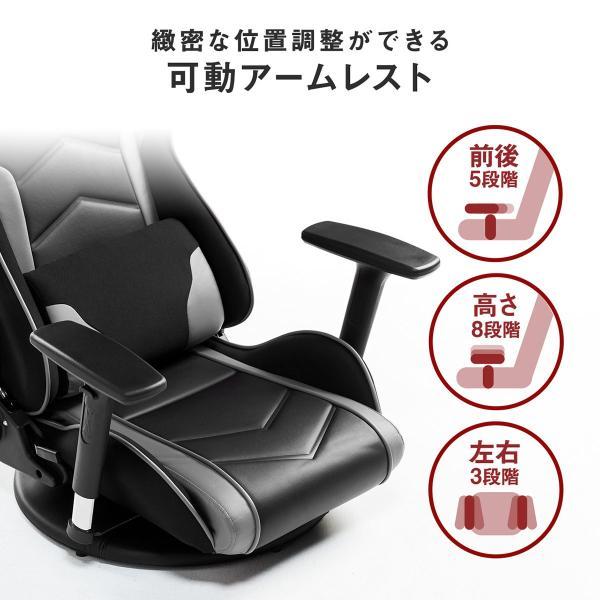 座椅子 ゲーミング座椅子 座いす 座イス リクライニング チェア ハイバック 肘掛け 肘付き 回転 ゲーミングチェア|sanwadirect|09