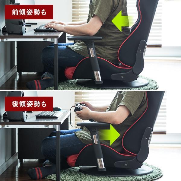 座椅子 ゲーミング座椅子 座いす 座イス リクライニング チェア ハイバック 肘掛け 肘付き 回転 ゲーミングチェア|sanwadirect|10