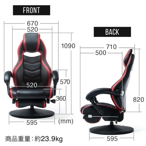 リクライニング座椅子 座いす 座イス 回転 ハイバック ゲーミング座椅子 肘掛け 肘付き ゲーミングチェア(即納)|sanwadirect|11