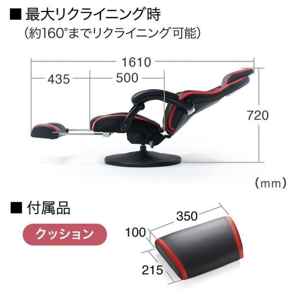 リクライニング座椅子 座いす 座イス 回転 ハイバック ゲーミング座椅子 肘掛け 肘付き ゲーミングチェア(即納)|sanwadirect|12