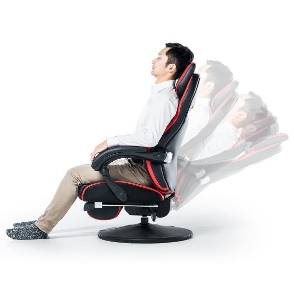 リクライニング座椅子 座いす 座イス 回転 ハイバック ゲーミング座椅子 肘掛け 肘付き ゲーミングチェア(即納)|sanwadirect|13