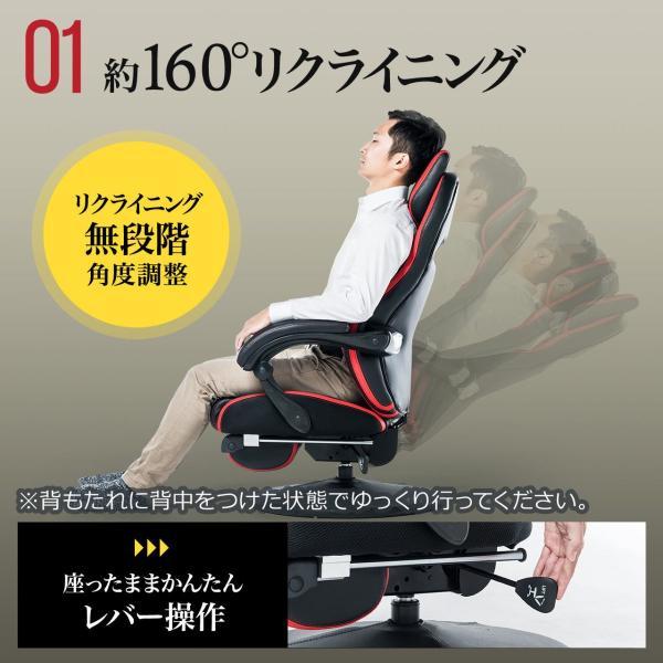 リクライニング座椅子 座いす 座イス 回転 ハイバック ゲーミング座椅子 肘掛け 肘付き ゲーミングチェア(即納)|sanwadirect|03