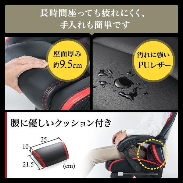 リクライニング座椅子 座いす 座イス 回転 ハイバック ゲーミング座椅子 肘掛け 肘付き ゲーミングチェア(即納)|sanwadirect|05