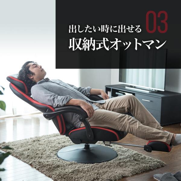 リクライニング座椅子 座いす 座イス 回転 ハイバック ゲーミング座椅子 肘掛け 肘付き ゲーミングチェア(即納)|sanwadirect|06