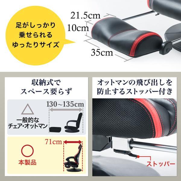 リクライニング座椅子 座いす 座イス 回転 ハイバック ゲーミング座椅子 肘掛け 肘付き ゲーミングチェア(即納)|sanwadirect|07