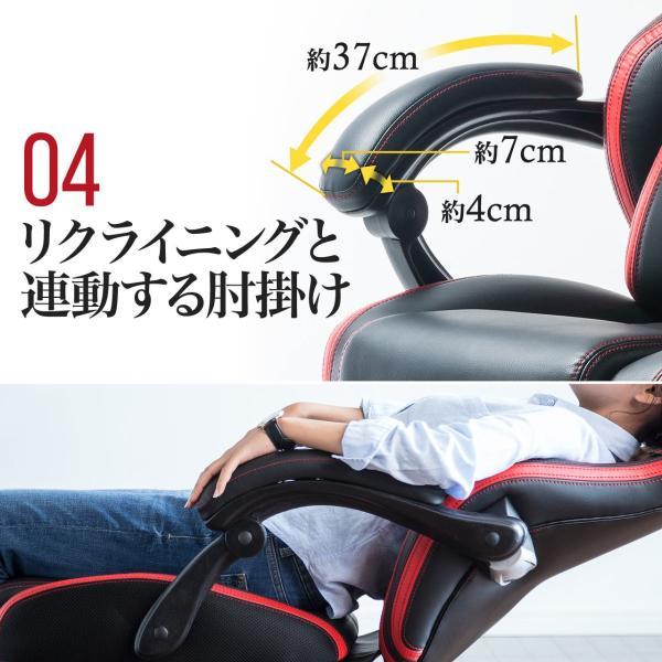 リクライニング座椅子 座いす 座イス 回転 ハイバック ゲーミング座椅子 肘掛け 肘付き ゲーミングチェア(即納)|sanwadirect|08