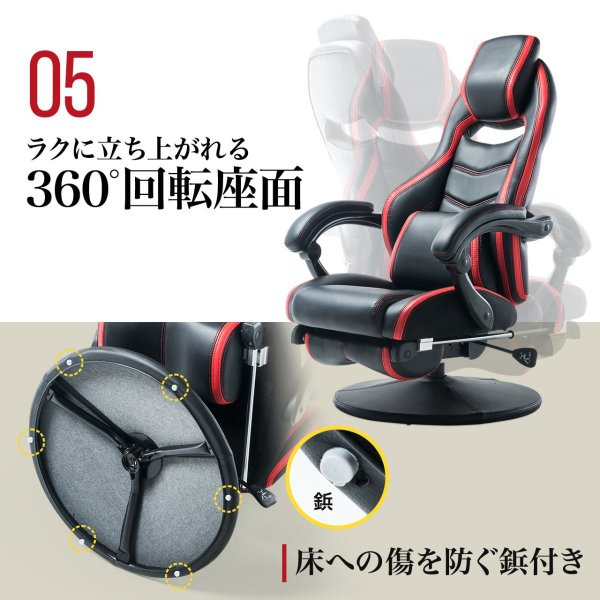 リクライニング座椅子 座いす 座イス 回転 ハイバック ゲーミング座椅子 肘掛け 肘付き ゲーミングチェア(即納)|sanwadirect|09