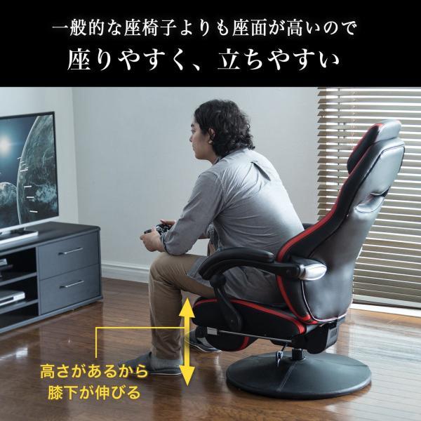 リクライニング座椅子 座いす 座イス 回転 ハイバック ゲーミング座椅子 肘掛け 肘付き ゲーミングチェア(即納)|sanwadirect|10