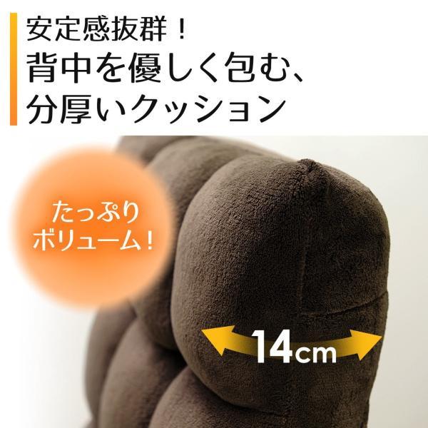 座椅子 リクライニング コンパクト おしゃれ フロアチェア リビングチェア 低反発 一人掛けソファ 座イス 座いす ざいす 日本製42段ギア|sanwadirect|05