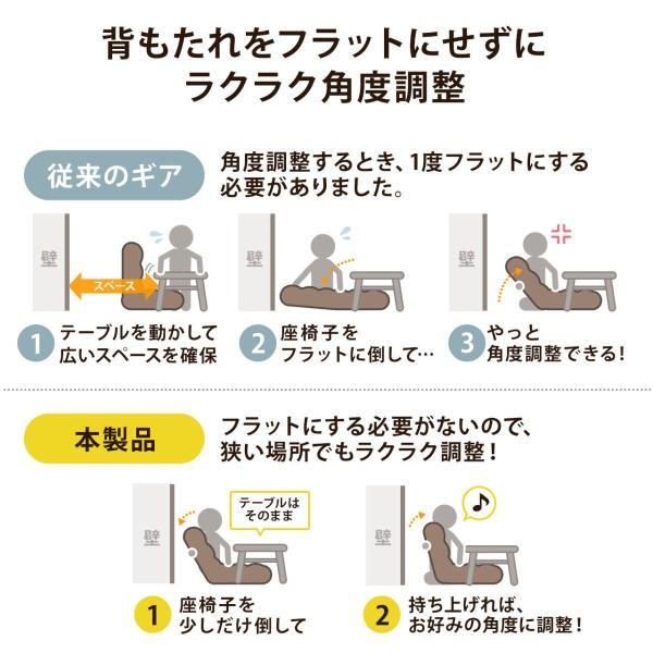 座椅子 リクライニング コンパクト おしゃれ フロアチェア リビングチェア 低反発 一人掛けソファ 座イス 座いす ざいす 日本製42段ギア|sanwadirect|06